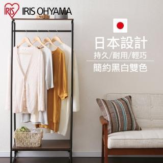 【IRIS】獨特木板加蓋風格吊掛衣架PI-B2(時尚簡約/吊衣架/空間利用)