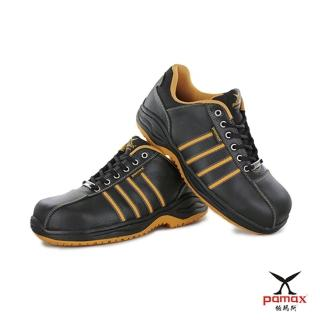 【PAMAX 帕瑪斯】超彈力氣墊鞋安全鞋★餐飲工作鞋、休閒鋼頭鞋、止滑鞋(PA4202FEH)