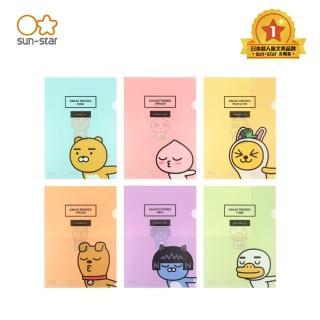 【sun-star】 KAKAO FRIENDS 好朋友系列 L型A4資料夾(太陽星/文件夾/L夾/收納夾/考卷夾/六款可選)