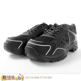 【GOODYEAR 固特異】男工作鞋 安全認證止滑耐磨鋼頭鞋(sa03960)
