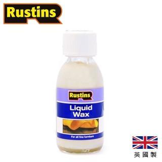 【英國Rustins】家具清潔保養蠟 125ml(LIQW125)