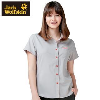 【Jack wolfskin 飛狼】女 抗UV短袖排汗襯衫(淺卡其)
