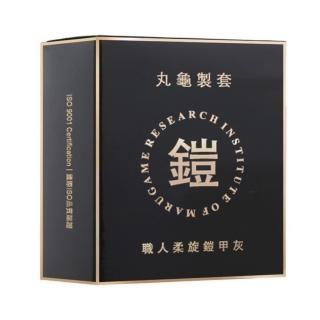【丸龜製套】職人柔旋鎧甲灰(環紋型6入/盒)