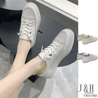【J&H collection】學院風真皮厚底舒適小白鞋(現+預  黃色 / 紅色)