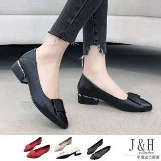 【J&H collection】新款時尚格子壓紋銀邊粗跟低跟鞋(現+預  黑色 / 紅色 / 米色)