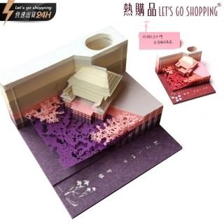 【LGS熱購品】3D立體便條紙-『夜燈版』升級版 千尋 湯屋(多種樣式/高級紙材/精緻擺飾)