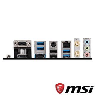 【MSI 微星】B550M PRO-VDH WIFI 主機板