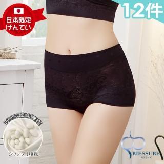 【RIESURE】日本無痕限定-輕透纖體微塑 提花蠶絲無痕內褲//大尺碼(8+4件組)