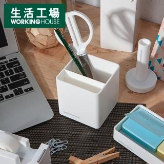 【生活工場】【女神節推薦】Simple White筆筒