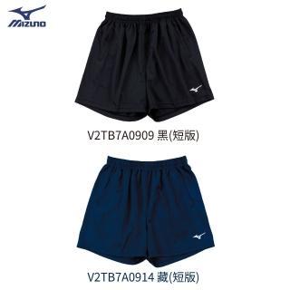 【MIZUNO 美津濃】男款短版排球褲 V2TB7A09XX(任選)(短褲)