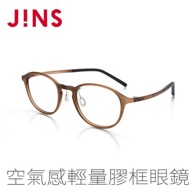 【JINS】Slim空氣感輕量膠框眼鏡(ALUF16A337)/