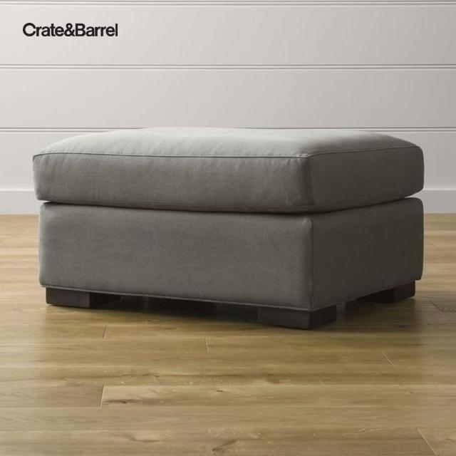 【Crate&Barrel】Axis II 椅凳 炭灰