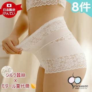 【RIESURE】日本無痕限定- 日國新研發 絲.莫爾 中腰蕾絲骨盆塑形美臀褲(7+1件組)