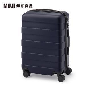【MUJI 無印良品】四輪硬殼止滑拉桿箱36L(共5色)