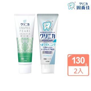 【LION 獅王】固齒佳酵素亮白牙膏 任選2入-柑橘薄荷/百花薄荷(買一送一)