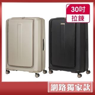【Samsonite 新秀麗】30吋 Prodigy 1:9前開PC防刮雙扣鎖行李箱(香檳金/黑)