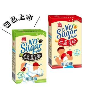 【義美】義美無加糖元氣豆奶250ml(250ml/24入/箱)/