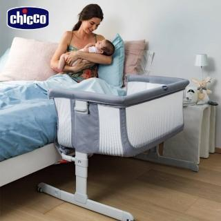 【Chicco】Next 2 Me多功能親密安撫嬰兒床邊床Air版(多色可選)