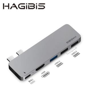 【HAGiBiS】鋁合金5合1(雙頭)USB2.0*2+USB3.0+HDMI+Thunderbolt3(DC6H)/