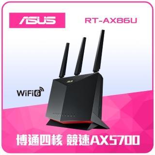 【ASUS 華碩】RT-AX86U 雙頻 WiFi 6 電競無線路由器(分享器)