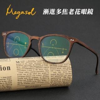 【MEGASOL】年輕文青大框中性木紋老花眼鏡(歐美極簡木紋褐框-MW-JJ1)/