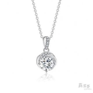【蘇菲亞珠寶】幸福相擁1.00克拉FVVS1鑽石項鍊(蘇菲亞 18k K金 鑽石 項鍊)