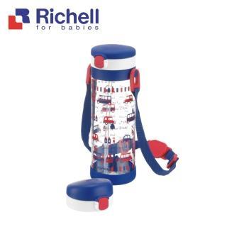 【Richell 利其爾】貝克街兩用冷水壺組450ml(全新LC四帶水杯系列_吸管&直飲上蓋)