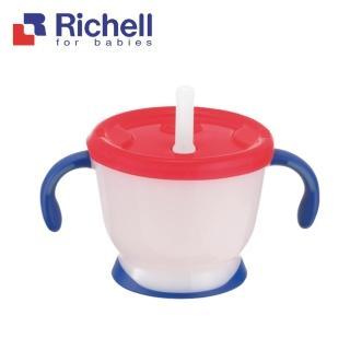 【Richell 利其爾】貝克街訓練杯150ml(全新LC四代水杯系列)