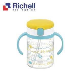 【Richell 利其爾】棒棒糖水杯200ml(全新LC四代水杯系列)