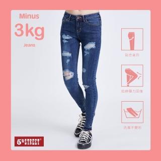 【5th STREET】女超彈刷破反摺窄管褲-中古藍(-3KG系列)