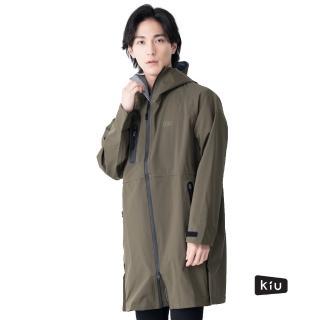【KIU】雨衣/斗篷2用 多功能防雨外套/時尚防水風衣(144906 軍綠色-L)