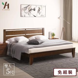 【伊本家居】岩本 實木床架 雙人5尺