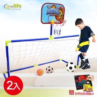 【Conalife】室內外運動二合一籃球架+足球門框(2組)