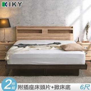 【KIKY】米月可充電收納二件床組 雙人加大6尺(床頭片+掀床底)