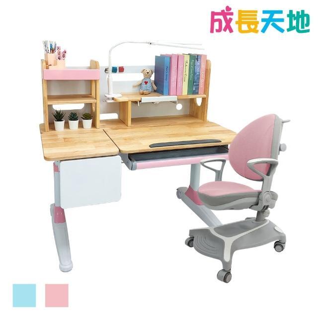 【成長天地】兒童書桌椅 110cm桌面 實木兒童桌椅 可升降桌椅(ME203+AU771)