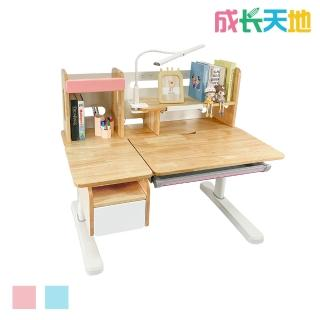 【成長天地】兒童書桌 110cm桌面 實木兒童桌 可升降書桌(ME203單桌)