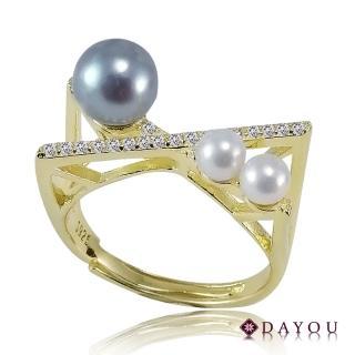 【DAYOU】天然AKOYA 海水珍珠 個性活圍晶鑽珍珠戒指 #11.5(AKOYA 海水珍珠 3.5-6mm 活動戒圍)