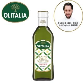 【Olitalia 奧利塔】特級初榨橄欖油(500ml/瓶)