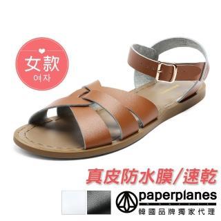 【Paperplanes】韓國空運來台。進階版真皮快乾好穿皮革涼拖鞋(7-1499/三色-現貨+預購)