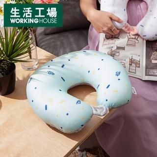 【生活工場】奇趣時光雙變造型頸枕-綠