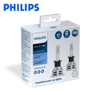 【Philips 飛利浦】PHILIPS 皓鑽光LED ESSENTIAL H1/H4/H7/H11/HIR2(公司貨)