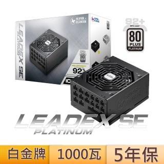 【SUPERFLOWER 振華】Leadex 1000W 白金牌全模組(1000瓦/白金牌全模組/5年保固)