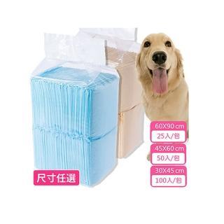 【買四送四】高品質寵物尿布墊業務包-8包組(超值組)/