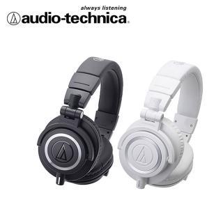 【audio-technica 鐵三角】ATH-M50X 專業型監聽耳機