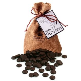 【Diva Life】馬達加斯加90% 黑巧克力鈕扣(麻布袋)