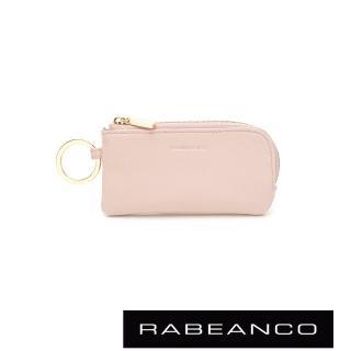 【RABEANCO】迷時尚系列鑰匙零錢包(粉紅)
