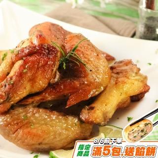 【巧活食品】自然風味黃金雞翅-3款任選(500g)