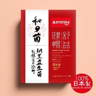 【和之菌】納豆益生菌(30入x1盒)
