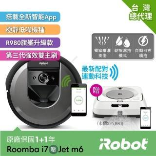 【iRobot】Roomba i7 掃地機器人送Braava Jet m6 拖地機器人(頂尖組合 掃完自動拖地)