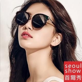 【Seoul